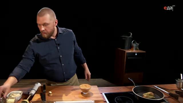 Карпаччо из говядины с яичным соусом