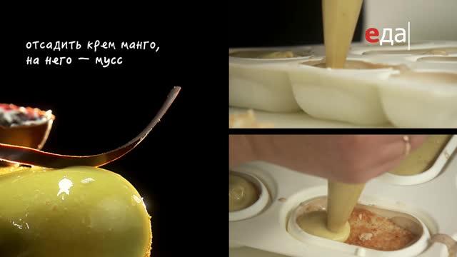Пирожное «кокосовый рай»
