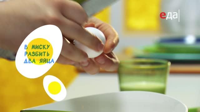 Яичные блинчики с начинкой