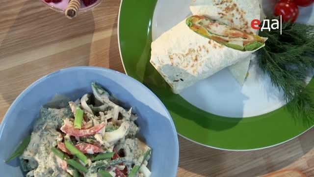 Салат с кальмарами. Рулет с треской и овощами. Десерт вишнёво-йогуртовый