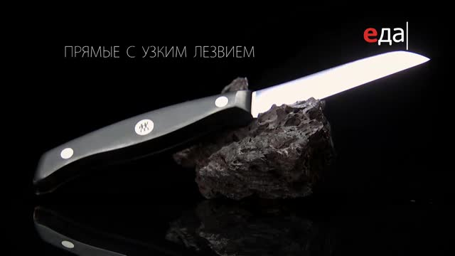Овощной нож